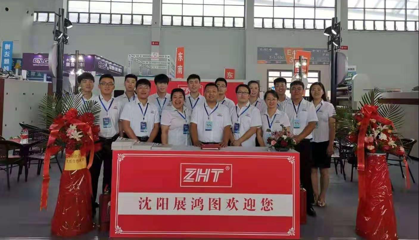 ZHT team