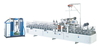 MBF-1300 PUR Hot Glue Wrapping Machine(PUR)