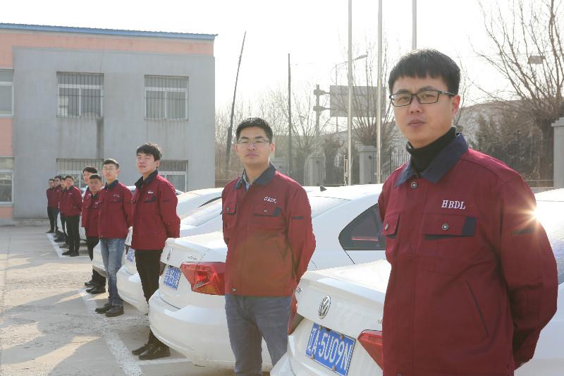 ZHT after-sale team